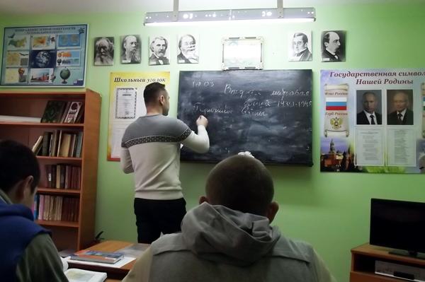1535713880_si-3-shkola2.jpg