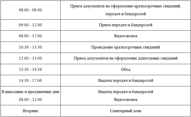 18 пер.png