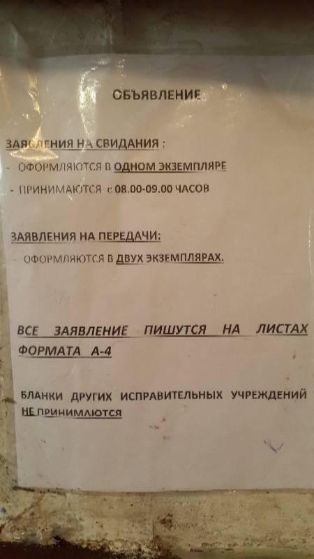 2d63d4a9b41a.jpg