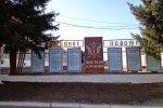 foto.cheb.ru-110163.jpg